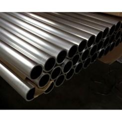Aluminium Tube - 48,0 mm x 3,0 mm - like Kee Klamp